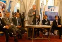 Apertura del Congreso Nacional y Provincial Sobre Programas de Financiamiento
