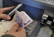 Economia | Inicia el pago del 20% del sueldo para empleados estatales